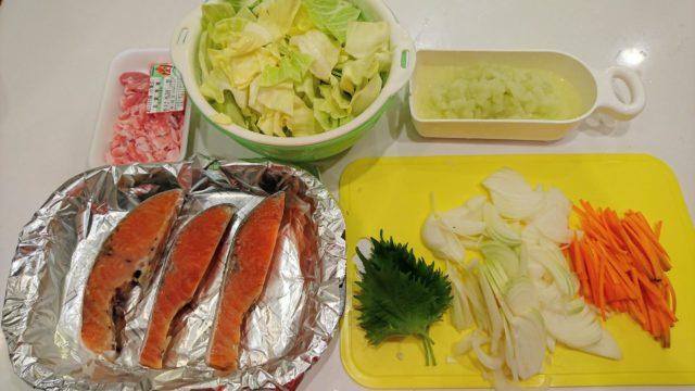 鮭プチママ食材2