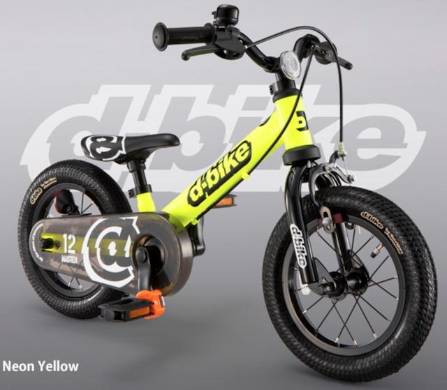 dバイクマスターデザイン