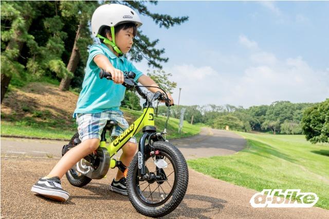 dバイクマスター12