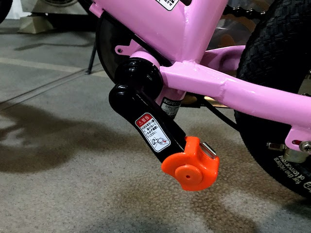 dバイクマスター12ペダル